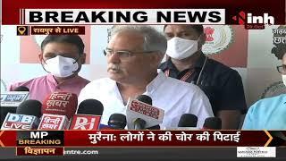 Chhattisgarh News    Chief Minister Bhupesh Baghel दुर्ग दौरे पर, मीडिया से की बातचीत