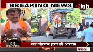 BJP Office में वाल्मीकि जयंती पर कार्यक्रम State President VD Sharma पहुंचे प्रदेश कार्यालय