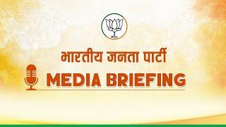 Media Briefing by Dr. Sambit Patra at BJP HQ.