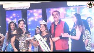 Veteran actor Raza Murad presented crowns to winners of Mr Miss Mrs International Glam Icon Award