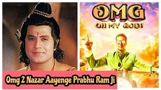 OMG2 Film Mein Jald Nazar Aayenge Prabhu Shri Ram Ji,AkshayKumar Nibha Rahe Hai Shri Krishna Ka Role