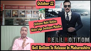 Bell Bottom To Officially Release In Maharashtra Cinema Theaters On October 22, Fans Ke Liye Mauka