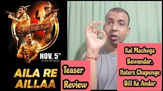 Aila Re Aillaa Song Teaser Review, Akshay Kumar, Ajay Devgn, Ranveer Singh Ka Ye Gaana Dhamaal Hai