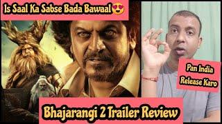 Bhajarangi2 Trailer Review, Sandalwood Ka Sabse Bada Dhamaka Jo Pan India Mein Dhamaal Kar Sakta Hai