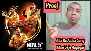Aila Re Aillaa Song Premiere Already Started, Sooryavanshi Ka Pehla Gaana Itne Baje Aayega?