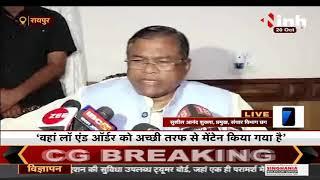 Union Minister Faggan Singh Kulaste का 2 दिवसीय प्रवास, Kawardha Violence पर Congress पर साधा निशाना