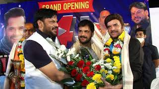Khesari Lal Yadav - S4U YouTube Channel Launch Grand welcom