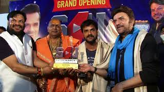 Khesari Lal Yadav - S4U YouTube Channel Launch Grand welcom भोजपुरी सुपरस्टार कुणाल सिंह