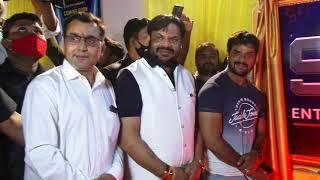Khesari Lal Yadav - S4U YouTube Channel Launch #KhesariLalYadav