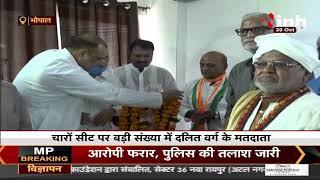 MP महर्षि वाल्मीकि बने उपचुनाव में चुनावी एजेंडा, Congress - BJP माना रही है बड़ी धूमधाम से जयंती