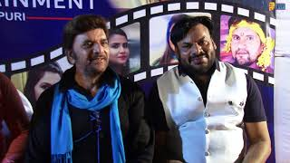 Bhojpuri महानायक KunalSingh  ने क्या कहा सुपरस्टार Khesari Lal Yadav S4U YouTube Channel Launch