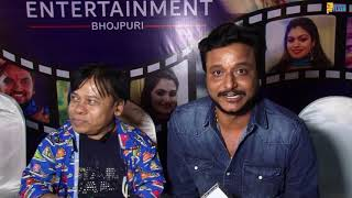 Amrish shingh & k k Goswami  ने क्या कहा सुपरस्टार Khesari Lal Yadav S4U YouTube Channel Launch