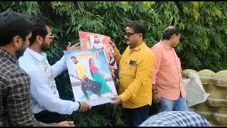 Khesari Lal Yadav Launched Aashiqui (आशिकी) Bhojpuri Film First Poster