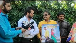 Khesari Lal Yadav Ne Amrapali Dubey Ke Baare Kya Kaha ? - Aashiqui Bhojpuri Film Poster