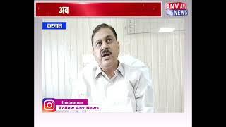 करनाल : करनाल जिले में डेंगू ने पसारे पांव