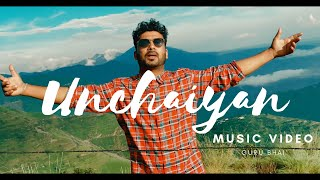 Latest Hindi Rap | Unchaiyan (ऊँचाइयाँ) | GURU BHAI | Hindi Rap | 2021