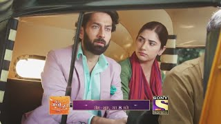 Bade Acche Lagte Hain Promo Update | 20th Oct 2021 Episode | Courtesy: Sony TV