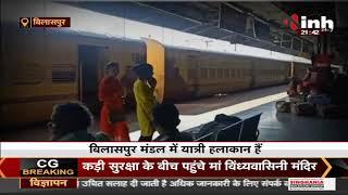 CG News || Corona की आड़ में वसूली का खेल, साधारण ट्रेनों को स्पेशल बताकर वसूली कर रहे किराया