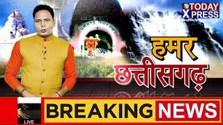 Chhattisgarh || माओवादी पार्टी ने जारी की आरके के अंतिम संस्कार की तस्वीरें || Today XpressLive ||