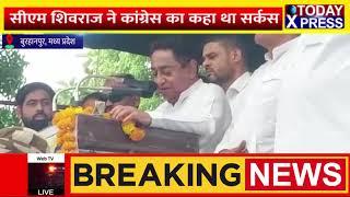 MadhyaPradesh || कंप्यूटर बाबा सड़क हादसे में हुए घायल, सड़क हादसे का CCTV का वीडियो वायरल ||