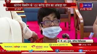 PM Modi ने RML अस्पताल मे हैल्थकेयर वर्कर्स से की बात, कोरोना वैक्सीन के 100 करोड़ डोज का आंकड़ा पार