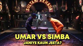 Breaking: Simba Aur Umar Ke Bich Hua Sultani Akhada, Janiye Kaun Jeeta? Bigg Boss 15 Weekend Ka Vaar