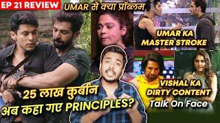Bigg Boss 15 Review EP 21 | Jay Ke Principles Se Laga 25 Lakh Ka Jhatka, Umar Masterstroke