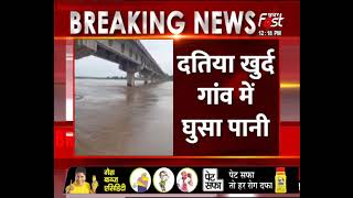 Lakhimpur Kheri में Sharda river का तट बांध टूटा, सैकड़ो एकड़ फसल हुई बर्बाद
