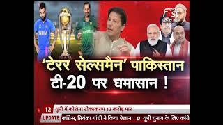 BADA MUDDA: टेरर सेल्समैन' Pakistan...T-20 पर घमासान ! Kashmir में खून, Dubai में खेला ?