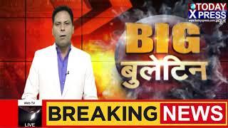 UPBaghpatNews| बदमाशों ने सेना में तैनात हवलदार के घर को बनाया निशाना || Virendratomar_correspondent