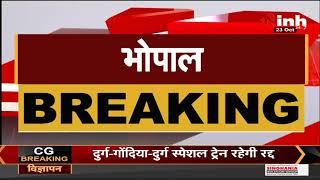 CM Shivraj Singh Chouhan किसानों को देंगे सौगात, खातों में 1540 करोड़ रुपये होंगे ट्रांसफर