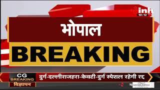 By Election 2021 || BJP का मिशन उपचुनाव, Kailash Vijayvargiya करेंगे प्रचार