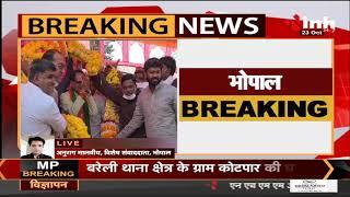 By Election 2021 || BJP का मिशन उपचुनाव, CM Shivraj Singh Chouhan करेंगे धुआंधार प्रचार
