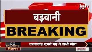 Barwani में School Bus पलटने से हादसा बस ड्राइवर की मौत, क्लीनर चला रहा था बस