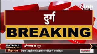 Uttarakhand में फंसे 55 पर्यटकों की वापसी पहुंचे Durg, घूमने गए थे सभी