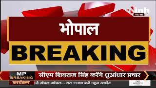Madhya Pradesh Congress Chief Kamal Nath का Tweet वीडियो जारी कर Ujjwala Yojana पर उठाए सवाल