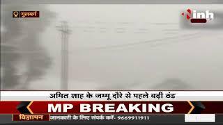 Jammu Kashmir में बढ़ी ठंड गुलमर्ग में बर्फबारी, श्रीनगर में बारिश