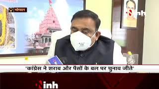 Minister Bhupendra Singh ने INH से की खास बातचीत, पूर्व नेता Ajay Singh के बयान पर किया पलटवार