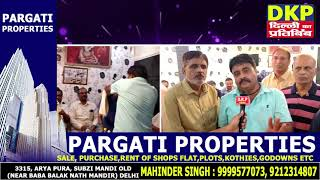 आजाद मार्केट से राकेश महाजन को दिल्ली पुलिस द्वारा अवार्ड से नवाजा गया ll DKP