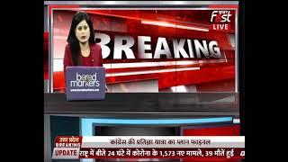 Bahadurgarh में दर्दनाक सड़क हादसा, Truck ने मारी Car को टक्कर, 8 की मौत