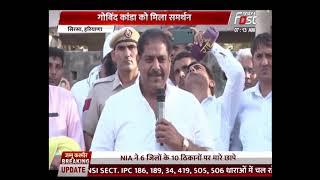 MLA Gopal Kanda के भाई Gobind Kanda ने ज्वाइन की BJP, Ajay Chautala का मिला सर्मथन