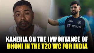 Danish kaneria feels MS Dhoni as a mentor will be a huge help for Team India
