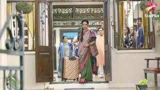 Anupamaa Most Awaited Promo | Anupamaa Leaves Shah House