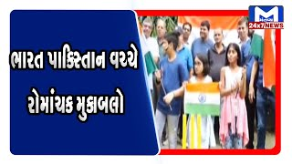 Surat :આજે ભારત પાકિસ્તાન વચ્ચે  મુકાબલો, લોકોમાં ભારે ઉત્સાહ | IND vs PAK | Mantavya News