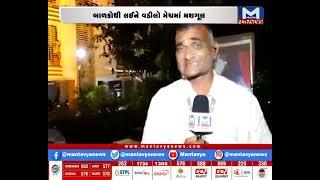 ક્રિકેટનો મહામુકાબલો | INDvPAK |Mantavya News