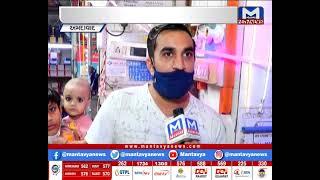 Ahmedabad: દિવાળી નજીક આવતા ઇલેક્ટ્રોનિક્સ પ્રોડક્ટ્સનું વેચાણ વધ્યું