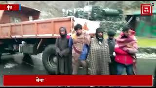 बर्फबारी के चलते मुगलरोड पर फंसे 12 लोग, सेना और पुलिस ने सुरक्षित निकाले