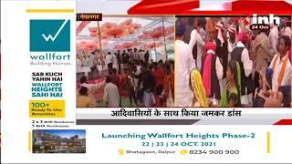 By Election 2021 || Union Minister Jyotiraditya Scindia ने आदिवासियों के साथ किया जमकर डांस