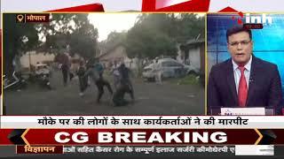 Bhopal में आश्रम -3 की शूटिंग के दौरान बजरंग दल का हंगामा, कार्यकर्ताओं ने की तोड़फोड़