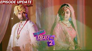 Sasural Simar Ka 2 | 25th Oct 2021 Episode Update | Simar Aur Aarav Ki Shaadi, 7 Ulte Fere